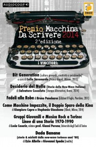 MacchinaDaScrivere2014